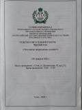 IMG-20200221-WA0011