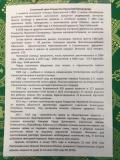 IMG-20200617-WA0001